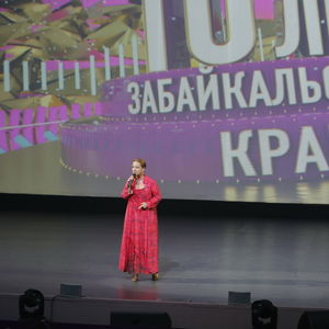Gala Concert of the VII ZIFF